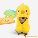 寵物吸水毛巾狗洗澡浴巾毯速干擦大號貓咪浴帽【小獅子】