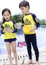 得來福,F19兒童泳衣長袖仁寶黃長袖兒童泳衣小朋友游泳衣,此頁面為單男兒童泳衣一套600元