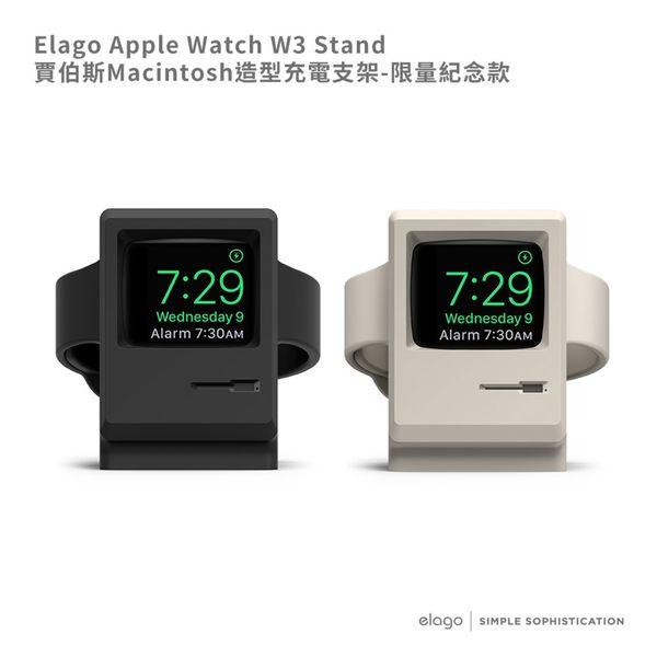 《飛翔3C》elago Apple Watch W3 賈伯斯 Macintosh 造型充電支架 1984年限量紀念款