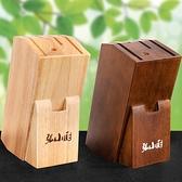 實木刀架家用刀座菜刀收納架多功能置物架木刀架刀具架子廚房用品