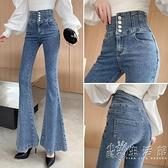 超高腰牛仔褲女2021春季新款顯瘦顯高時尚排扣彈力闊腿喇叭褲長褲 小時光生活館