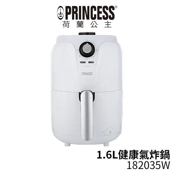 PRINCESS荷蘭公主 1.6L健康氣炸鍋 182035W 白色