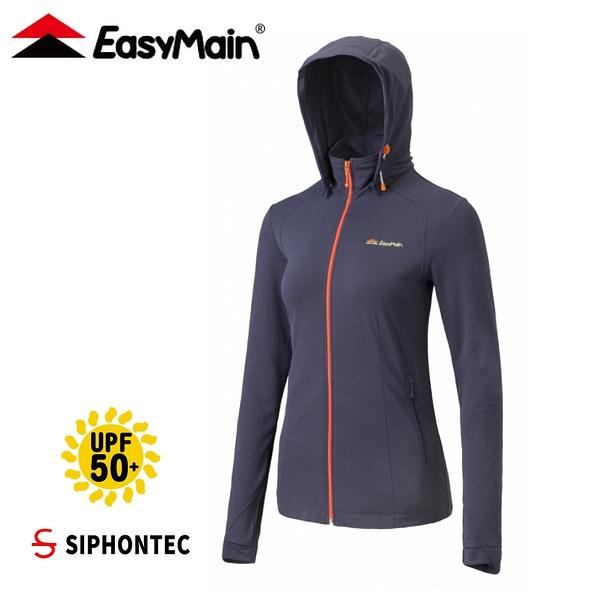 【EasyMain 衣力美 女 永久防曬排汗衣(可拆帽)《深藍》】CE21032/連帽外套/防曬外套/排汗外套