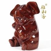 [超豐國際]T木雕豬 木雕家居擺件 紅木工藝品 生肖豬 招財1入