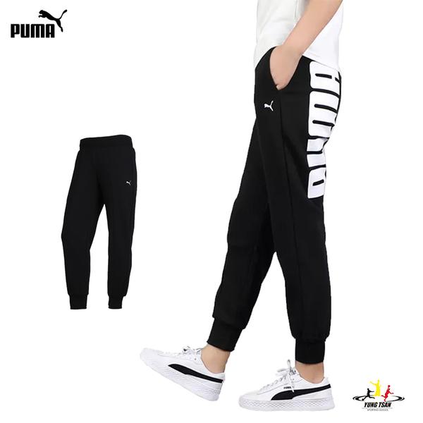 Puma Rebel 女 黑 運動長褲 棉褲 運動 健身 側邊 logo 休閒 彈性 長褲 雙口袋 縮口褲 58163001