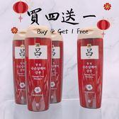 【買四送一】韓國 Ryo 呂洗髮精 染燙必備 修護受損髮質 180ML