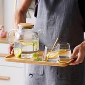 冷水壺套裝 家用玻璃冷水壺北歐風大容量帶託盤輕奢風創意水杯套裝涼白開水壺