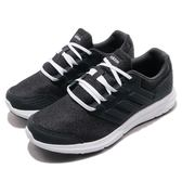 adidas 慢跑鞋 Galaxy 4 黑 白 低筒 輕量 基本款 黑白 女鞋 運動鞋【PUMP306】 CP8833