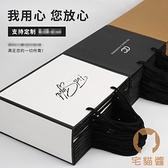 5個起 手提袋紙袋定做logo衣服禮品購物牛皮紙包裝袋【宅貓醬】
