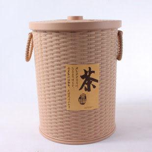 茶水桶藤編式