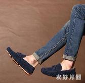 潮男豆豆鞋 夏季豆豆鞋男潮鞋男士休閒鞋懶人鞋 WD1118『衣好月圓』
