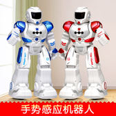 機械戰警智能遙控機器人電動玩具兒童益智玩具MJBL