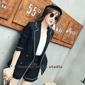 依Baby 韓版白邊顯瘦西裝外套氣質時尚兩件套