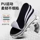 增高鞋墊男女式1-3.5厘米運動隱形內增高神器鞋墊子全墊舒適軟底 小山好物