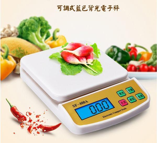 【SF400A】0.1g/2kg 綠色冷光桌上型方型電子秤 計數秤 2公斤烘焙秤 藥材秤 蔬果秤 廚房秤