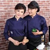 酒店廚師服長袖秋冬裝西餐廳烘焙工作服