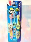 【金龍 兒童細尖毛牙刷(3支入)】006159牙刷 口腔清潔【八八八】e網購