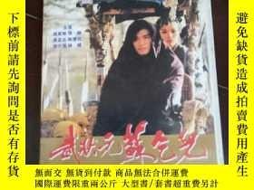 二手書博民逛書店VCD罕見武狀 蘇乞兒 周星馳(2碟裝)Y17267 遼寧音像