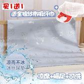 嬰兒床墊睡墊夏季冰絲隔尿墊防水可洗新生兒寶寶透氣涼席超大兒童防漏