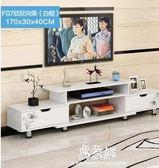 電視櫃簡約現代鋼化玻璃電視櫃茶幾組合電視櫃小戶型迷你YYS    易家樂