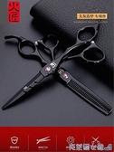 理髮剪刀 日本進口火匠理發師剪刀發型師美發剪刀發廊打薄剪平剪牙剪無痕剪 快速出貨
