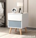 床頭櫃-簡約現代床頭柜北歐床邊小柜子簡易迷你收納柜臥室置物柜儲物柜 YYP  糖糖日系