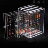 耳環盒子透明耳釘首飾塑料整理收納盒-蘇迪奈