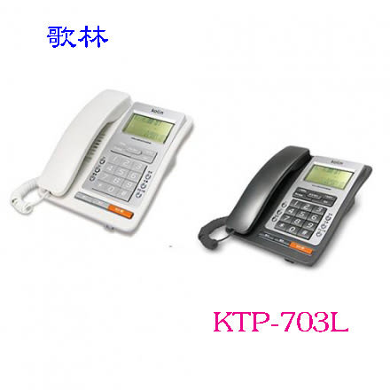 Kolin 歌林來電顯示有線電話 KTP-703L(白、鐵灰兩色) ◆設定時間 ◆區域碼設定☆6期0利率↘☆
