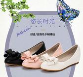 內增高豆豆平底工作鞋黑色厚底楔形小碼女鞋31 32 33單鞋    居家物語