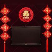 618好康又一發中國結過年春節裝飾用品門聯套裝