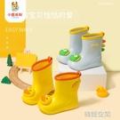 兒童雨鞋 兒童雨鞋男童防滑可愛嬰兒輕便加絨小童雨衣幼兒水鞋寶寶雨靴女童