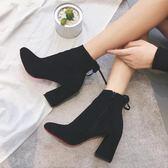 短靴女秋尖頭裸靴側拉錬粗跟馬丁靴高跟鞋磨砂單靴子 One shoes