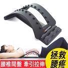 腰椎牽引器腰椎矯正器腰痛腰疼腰椎盤突出脊...