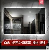 無框浴室鏡智能觸摸屏除霧防霧LED燈鏡 壁掛衛生間洗手台衛浴鏡子【600mm*800mm/無開關】