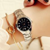 女士手錶韓版時尚超薄女生手錶石英表防水合金水鑽表女士腕表商務手錶 曼莎時尚