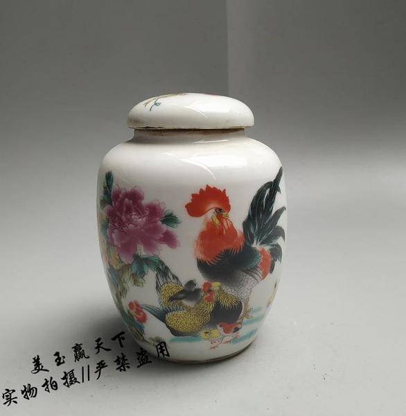 古玩收藏陶瓷器粉彩全家福茶葉罐仿古瓷器公雞罐家居