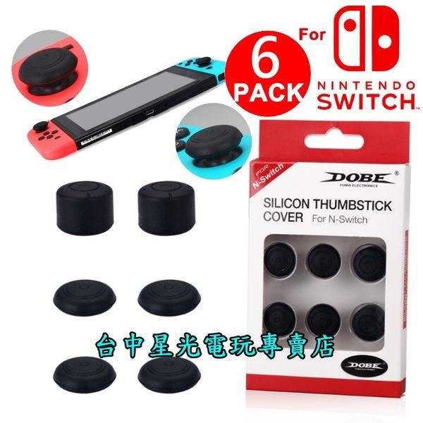 【NS週邊】☆ DOBE Switch Joy-Con 滑蓋墊 類比蓋 類比帽 類比套 ☆【黑色 6入裝】台中星光電玩