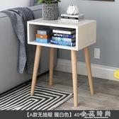 床頭柜簡約現代床頭收納柜實木腿迷你小戶型經濟型北歐床邊小柜子 小艾時尚.igo