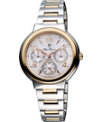 Olympianus 奧柏 時尚日曆女錶-銀/雙色版 5686MCRSR-銀半金