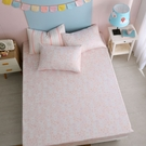 鴻宇 雙人特大床包組 眠眠兔粉 美國棉授權品牌 台灣製2225