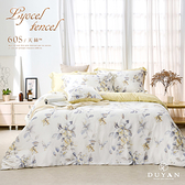 《DUYAN竹漾》床包枕套組-雙人 / 60支萊賽爾天絲三件式 / 淡墨花繪 台灣製