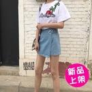 【5352-0529】夏新款側帶金属圈牛仔半身裙(淺藍/深藍S.M.L)