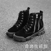 馬丁靴女潮2019秋冬季新款百搭機車靴英倫風短靴加絨棉鞋 XN7278【愛尚生活館】