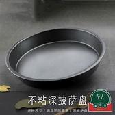 微波爐烘培烘焙工具廚房面包烤盤烤箱入門用品【福喜行】