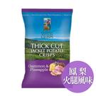 北愛爾蘭GOA 厚切洋芋片-鳳梨火腿風味100g