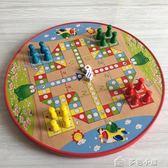 飛行棋大號跳棋二合一木制棋盤桌面棋類親子游戲兒童益智玩具禮物 多色小屋igo