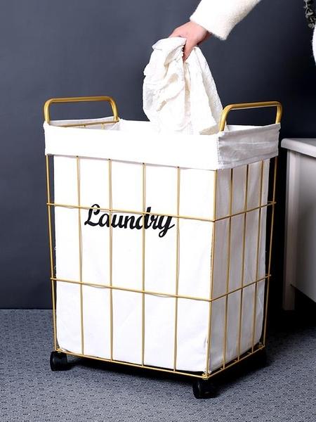 臟衣籃 洗衣簍籃子北歐簡約家用衣物玩具收納筐浴室鐵藝帶蓋臟衣桶【快速出貨】