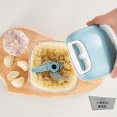 多功能絞肉機手動搗蒜泥神器絞菜輔食料理機【小檸檬3C】