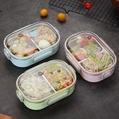 304不鏽鋼便當盒保溫袋飯盒韓版帶蓋兒童學生上班族女1層分格餐盒