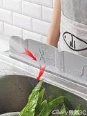 廚房擋水板硅膠防濺水擋板神器洗碗池洗菜盆擋水板廚房用品水槽神器榮耀 新品
